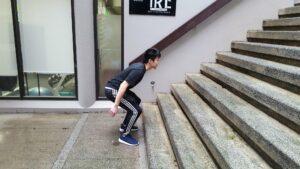 Step Jump 1
